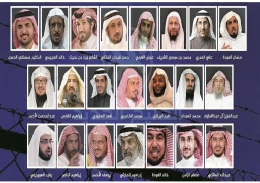 أنباء عن تأجيل محاكمة 15 معتقلا بالسجون السعودية وعزلهم انفرادياً