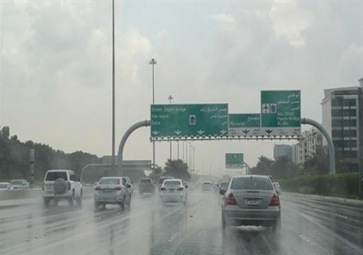 أمطار متوقعة ورياح مثيرة للغبار على الدولة