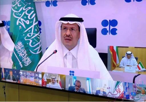 السعودية وروسيا تتفقان على خفض نفطي تحت ضغط أمريكي
