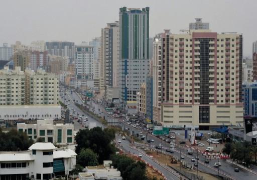 مُلّاك عقارات في عجمان يفاجئون مستأجرين بخفض الإيجار
