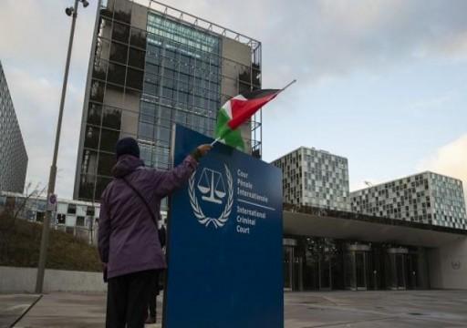 الجنائية الدولية تقول إن التحقيق بشأن فلسطين حيادي ومستقل