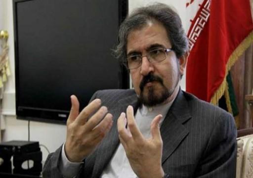 """الخارجية الإيرانية: السعودية """"عراب الإرهاب التكفيري"""" في المنطقة والعالم"""