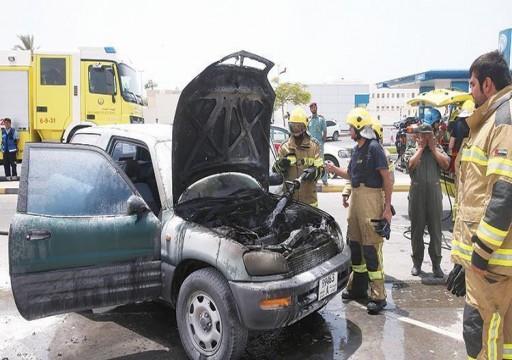 مدني رأس الخيمة يقدم 4 نصائح للوقاية من حرائق السيارات