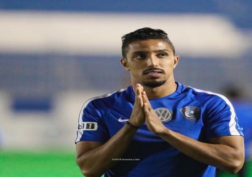 جدل حول مشاركة لاعب الهلال السعودي الدوسري في مواجهة العين