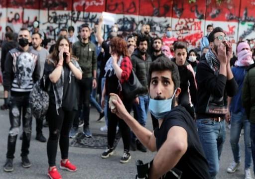 """فايننشال تايمز: انتشار """"كورونا"""" عمّق حالة الإحباط بين الشباب العرب بانتظار موجة غضب ثانية"""