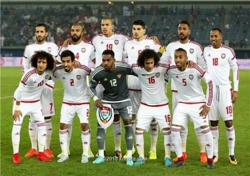 """""""الأبيض"""" يواجه قطر في المباراة الافتتاحية لـ """"خليجي 24"""""""