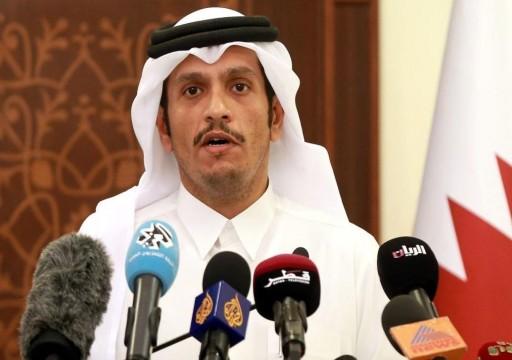 قطر تحث واشنطن وطهران على الحوار بدلاً من الأزمات والتصعيد بالمنطقة