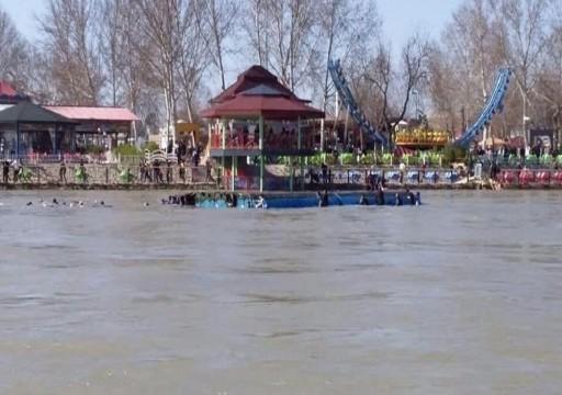 العراق.. عشرات القتلى إثر غرق عبارة في نهر دجلة