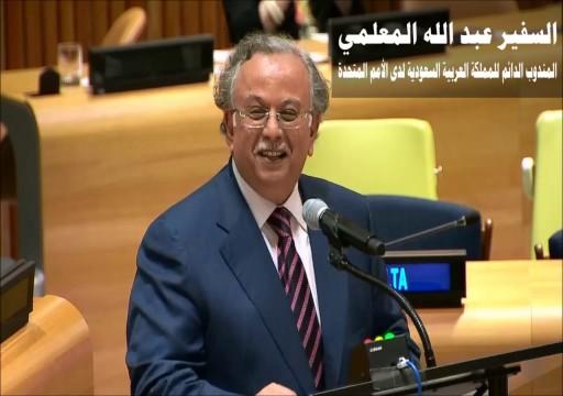 مندوب السعودية لدى الأمم المتحدة: لا بد أن تعود سوريا يوما ما إلى الجامعة العربية