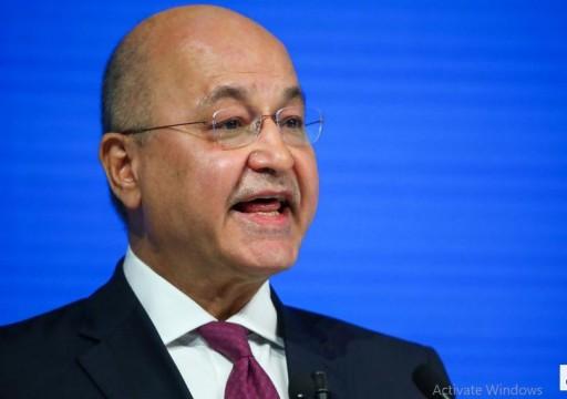 الرئيس العراقي يكلف عدنان الزرفي بتشكيل حكومة جديدة