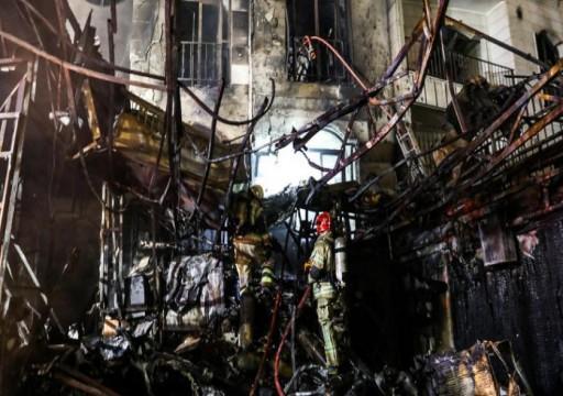 19 قتيلاً على الأقل بانفجار في مركز طبي في طهران