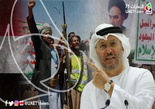بعد 5 سنوات من الحرب.. أبوظبي تعتبر أن للحوثيين دوراً في مستقبل اليمن