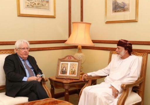 سلطنة عُمان تؤكد دعمها لجهود التوصل لحل سياسي في اليمن