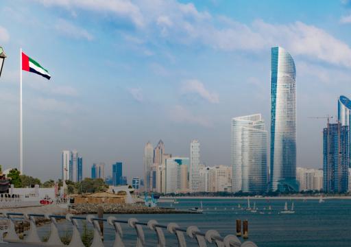 """""""الإيكونوميست"""": عصر النفط لدول الخليج على وشك النهاية.. الإمارات وقطر أقل المتضررين"""