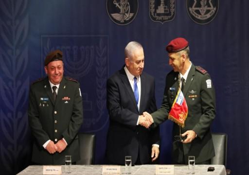 الإمارات من بينهم.. نتنياهو يعترف: رئيس الأركان الإسرائيلي التقى العديد من نظرائه العرب