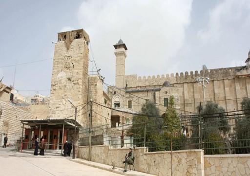 """حماس: إجراءات الاحتلال الصهيوني تجاه الحرم الإبراهيمي """"تعد سافر"""""""
