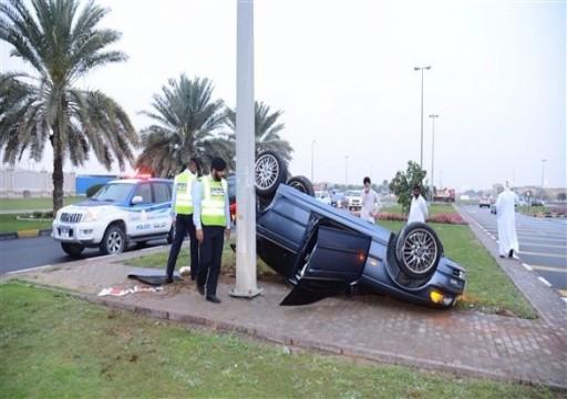 وفاة شاب مواطن وإصابة زميله بإصابات بليغة في حادث سير بالشارقة