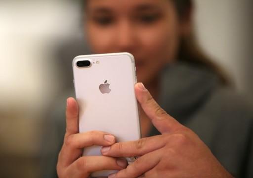 لمستخدمي آيفون.. يمكنك بهذه الخدع فتح هاتفك حتى مع وجود الكمامة
