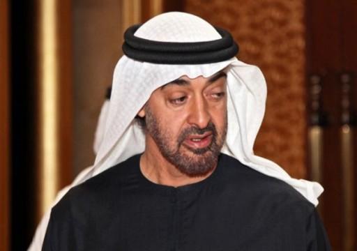 أمر بصرف قروض سكنية وتوزيع مساكن وأراضٍ للمواطنين في أبوظبي