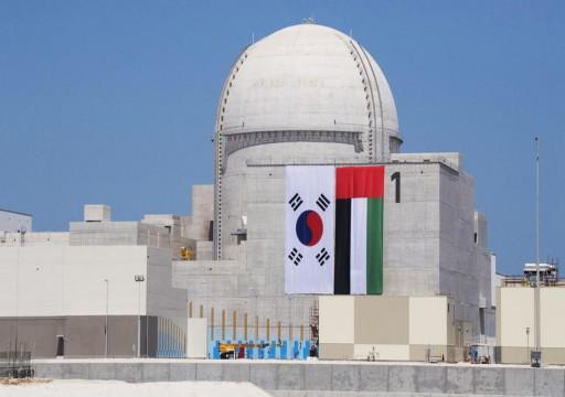 الجابر: الإمارات ستشغل أول محطة للطاقة النووية خلال أشهر