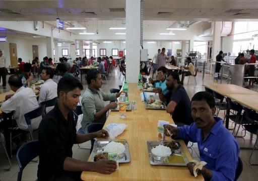 العفو الدولية تدعو دول الخليج لضمان حقوق العمال الأجانب