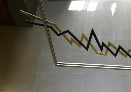 انخفاض أرباح الشركات الخليجية 25.8 بالمئة في الربع الأول
