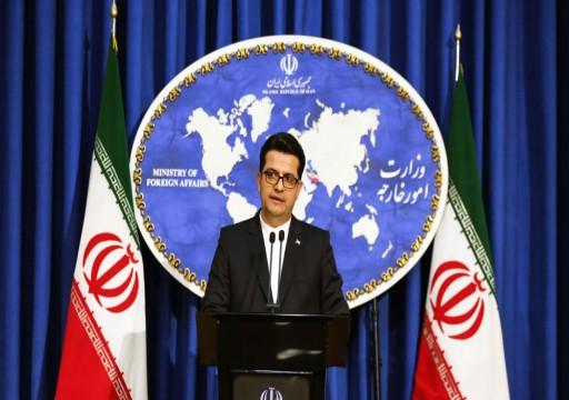 نسعى لاستخدام كل طاقتنا... إيران ترد على مقترح الإمارات