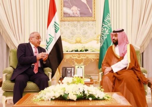 تنسيق سعودي عراقي للسيطرة على أسواق النفط ومنع تدهور أسعارها