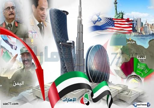 الإمارات 2018.. واقع متعثر وتفاؤل بالمجهول  (3-4)