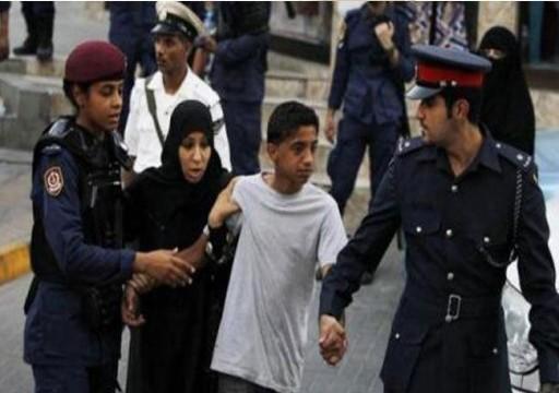 البحرين.. محاكمة 12 من قوات الأمن بتهمة الاعتداء على سجناء