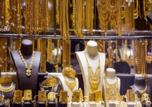 الذهب يصعد قرب أعلى مستوى في 8 سنوات مع تنامي مخاوف كورونا