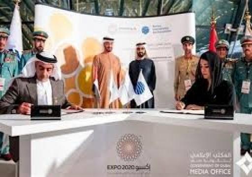 محمد بن راشد يشهد توقيع اتفاقيتين بين إكسبو ووزارتي الداخلية والدفاع