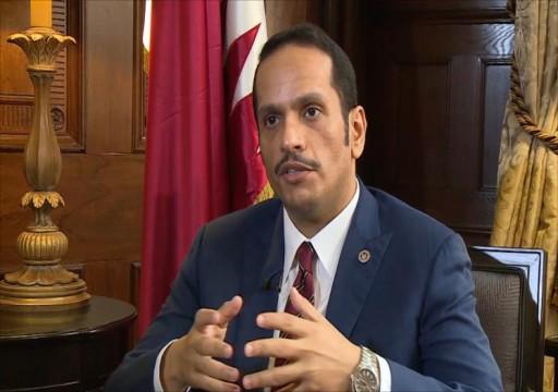 وزير خارجية قطر: الحوار البناء الحل الوحيد للأزمة الخليجية