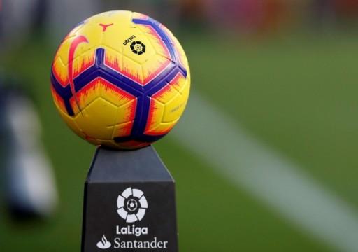 الدوري الإسباني يعلن جدول مبارياته مع اقتراب استئناف الموسم