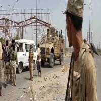 إصابة قيادي بـالإصلاح اليمني إثر محاولة اغتيال في عدن
