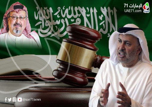 خروجا عن الإجماع الدولي.. أبوظبي تشيد بالقضاء السعودي في قضية خاشقجي