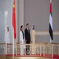 العملاق الصيني في الإمارات.. زيارة صاخبة بخلافات مستمرة ونتائج متواضعة!