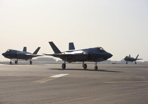 الجيش الأمريكي يعلن وصول مقاتلات F-35 الأمريكية إلى قاعدة الظفرة في أبوظبي