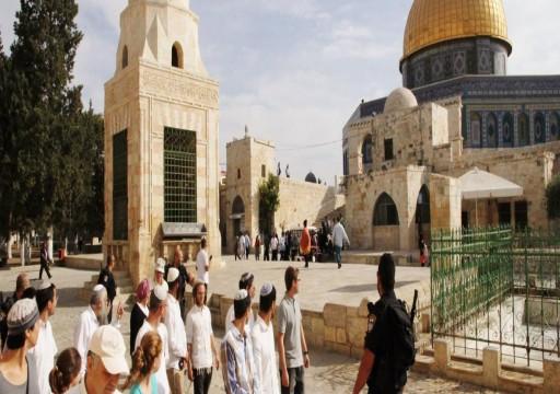 قطر ترفض استفزاز إسرائيل لمليار ونصف مسلم