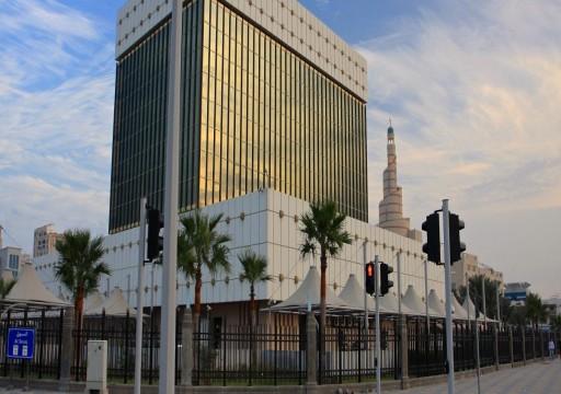 قطر.. انكماش التضخم السنوي ونمو موجودات المصرف المركزي