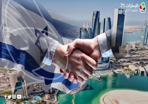 صحيفة عبرية: مسؤولون إسرائيليون يشاركون في مؤتمر بأبوظبي حول الفساد