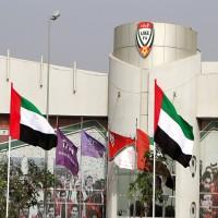 اكتمال تشكيل أعضاء لجنة المنتخبات الوطنية في الدولة