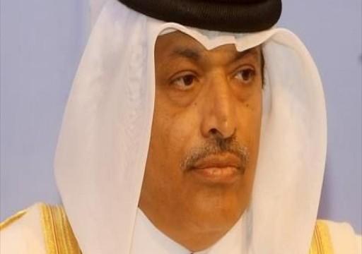 انتخاب حسن بن عبد الله الغانم رئيسا لأول برلمان منتخب في قطر