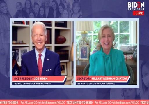 غالبية الأميركيين يعتقدون أن كورونا سيعطل الانتخابات وهيلاري تعلن دعم بايدن
