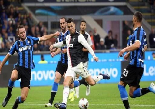 موعد انطلاق الموسم الجديد من الدوري الإيطالي