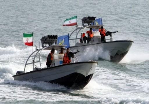 الحرس الثوري الإيراني يحتجز 11 صياداً كويتياً