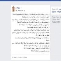 كرمان تزعم وجود احتلال إماراتي سعودي في سقطرى
