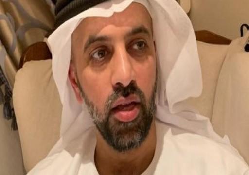 الشامسي يعلق على طلب أبوظبي معلومات عن معارضين بتركيا