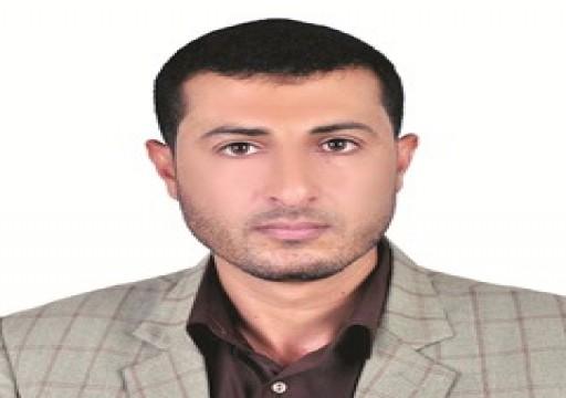الدعم الأميركي للتحالف في اليمن