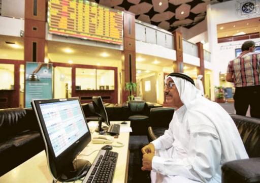 أسهم الشركات المالية تهبط بدبي وتراجع أبوظبي للجلسة الثالثة